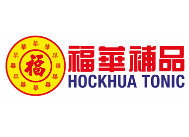 Hockhua Fair